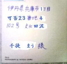 d0137326_0555160.jpg