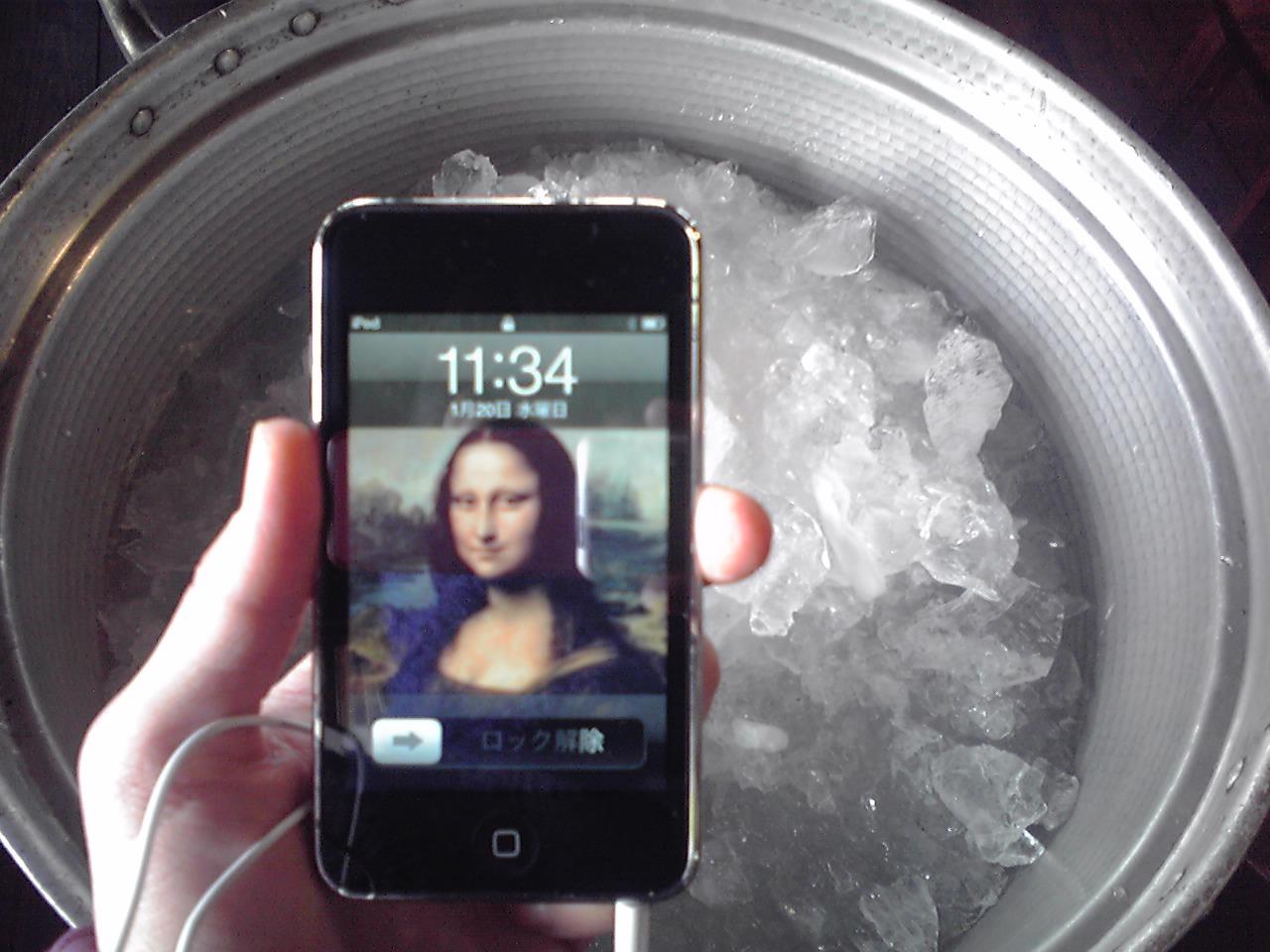 iPod_e0155231_1812522.jpg