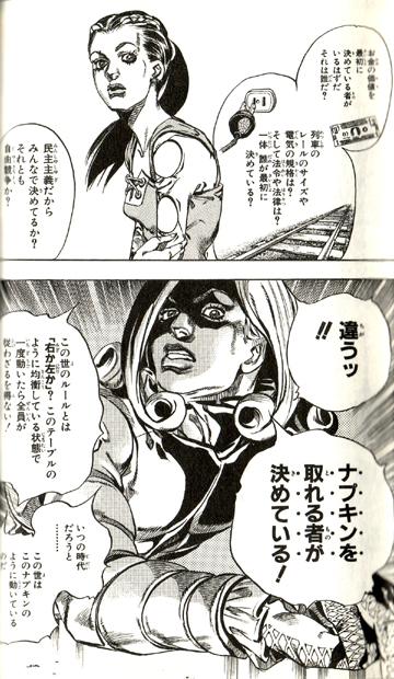 ソロレート婚 - Sororate marriage - JapaneseClass.jp