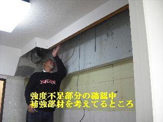 システムキッチンの設置_f0031037_2039269.jpg