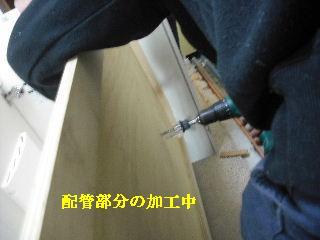システムキッチンの設置_f0031037_20393715.jpg
