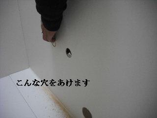 システムキッチンの設置_f0031037_2040371.jpg