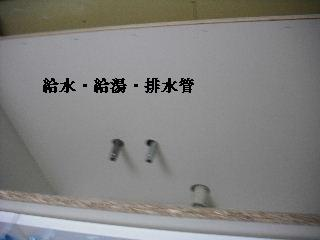 システムキッチンの設置_f0031037_20411199.jpg