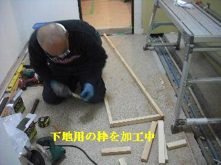 システムキッチンの設置_f0031037_20412060.jpg
