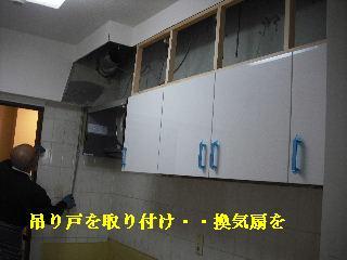 システムキッチンの設置_f0031037_2041377.jpg
