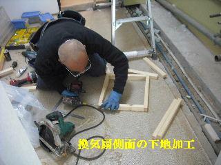 システムキッチンの設置_f0031037_20414836.jpg