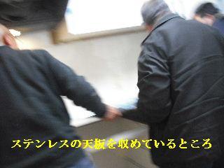システムキッチンの設置_f0031037_20415842.jpg
