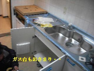 システムキッチンの設置_f0031037_20421749.jpg