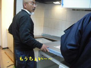 システムキッチンの設置_f0031037_2042722.jpg