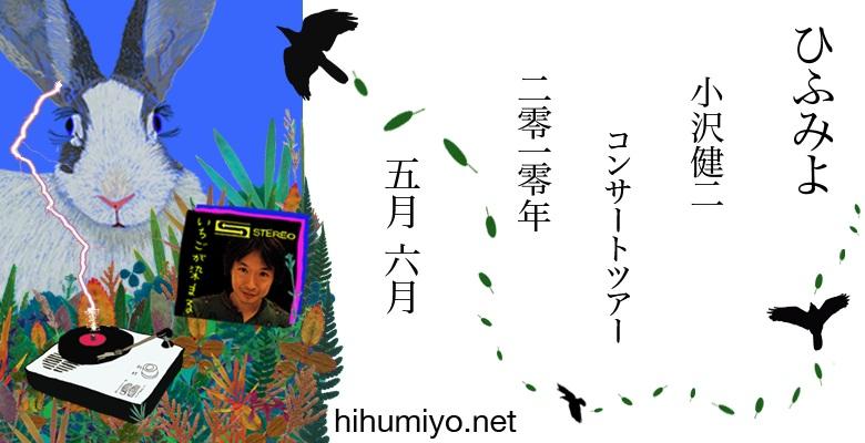 f0031346_1121117.jpg