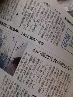 東京物語散歩_f0138653_203410100.jpg