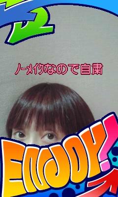前髪ぱっつん_e0163255_1111121.jpg