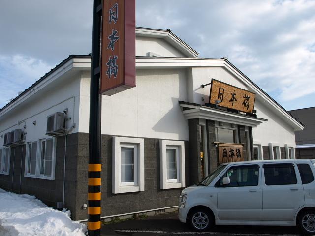 日本橋 その3_d0153062_9424624.jpg