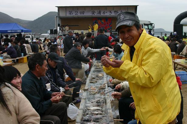 第3回安浦かき祭り(*≧▽≦)bb _e0175370_13465365.jpg