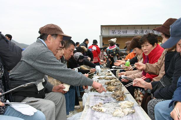 第3回安浦かき祭り(*≧▽≦)bb _e0175370_13472197.jpg