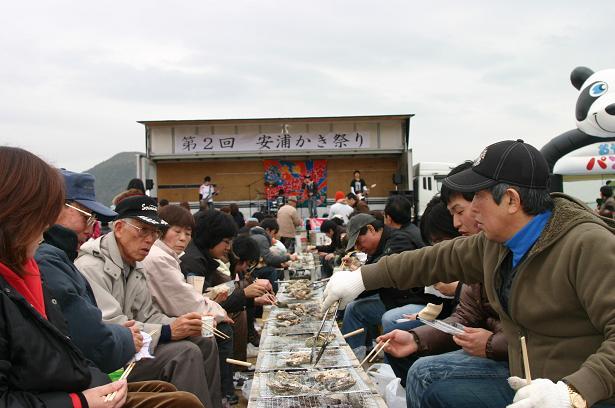 第3回安浦かき祭り(*≧▽≦)bb _e0175370_134781.jpg
