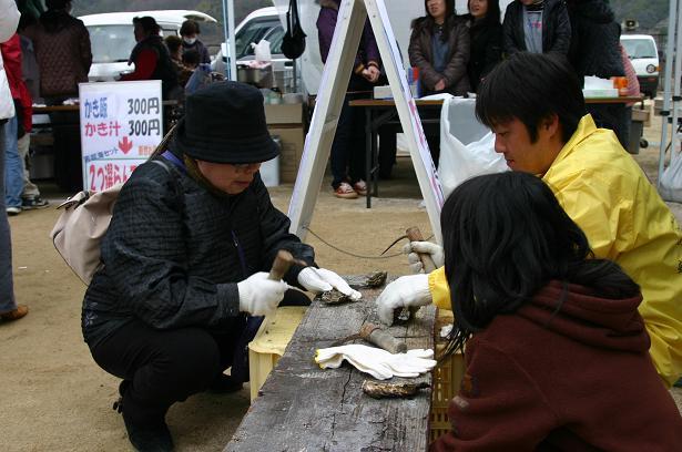 第3回安浦かき祭り(*≧▽≦)bb _e0175370_1348556.jpg