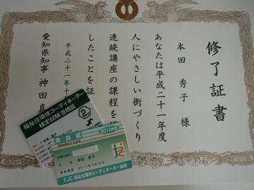 b0141878_10464551.jpg