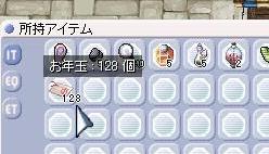c0005280_2523693.jpg