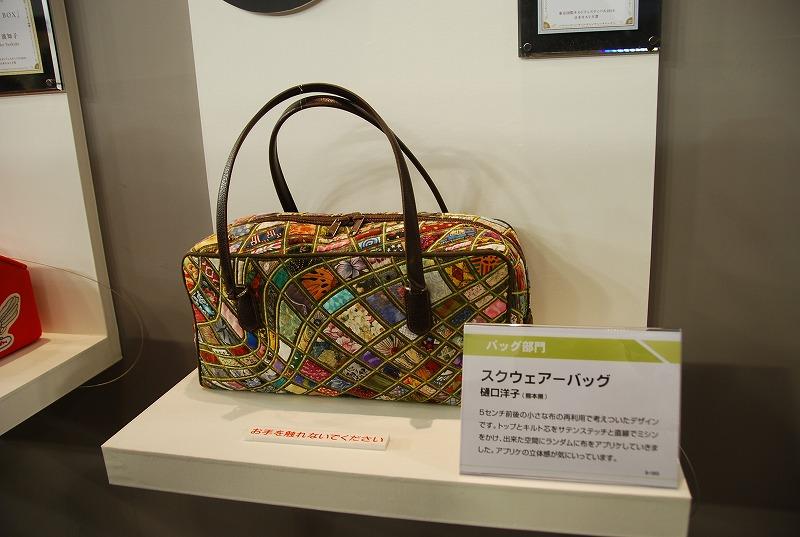 東京国際キルトフェスティバル_c0187781_1741337.jpg