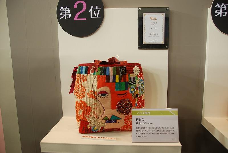 東京国際キルトフェスティバル_c0187781_17422321.jpg