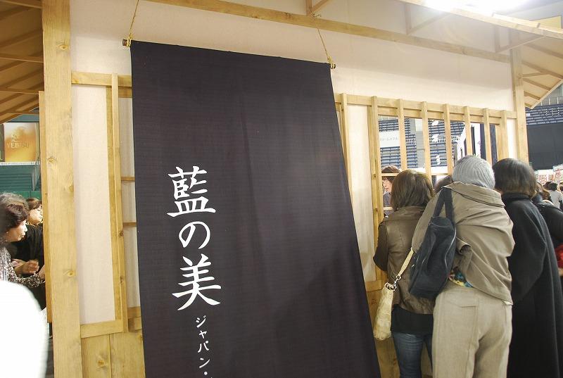 東京国際キルトフェスティバル_c0187781_17543988.jpg