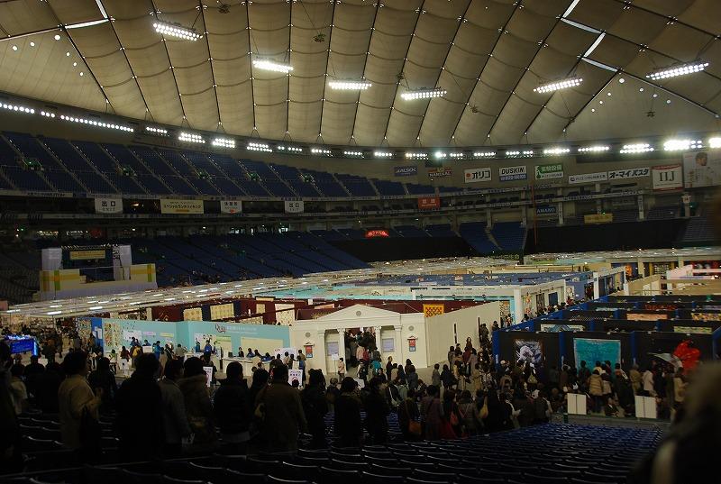 東京国際キルトフェスティバル_c0187781_224935100.jpg