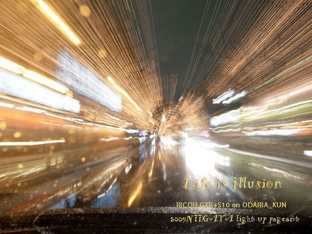 人生はイリュージョンの如く_e0082981_22162596.jpg