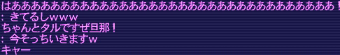 c0051884_23302455.jpg