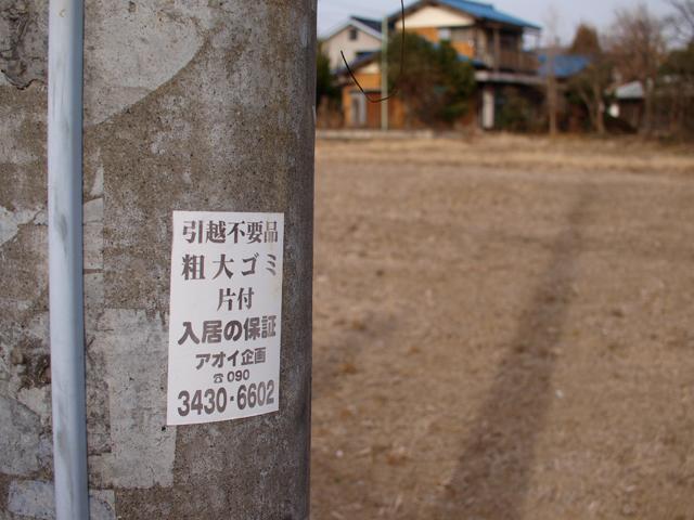c0203093_2010690.jpg