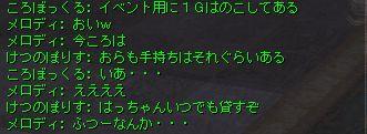 c0022896_042467.jpg