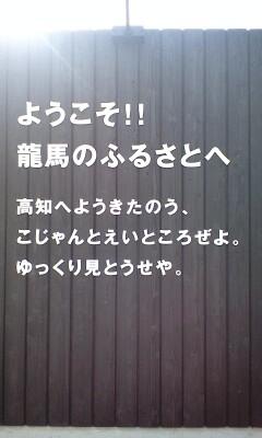 b0164299_23293229.jpg