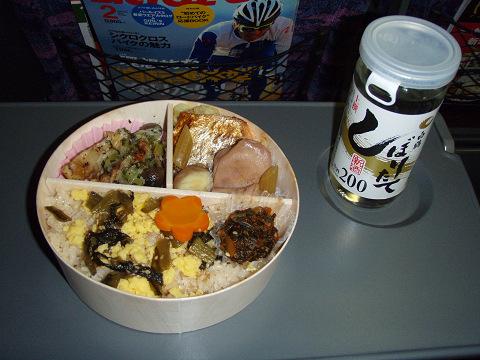信州野沢菜おごっそ弁当_b0074601_23142523.jpg