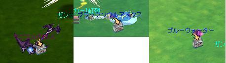 b0169804_22255138.jpg