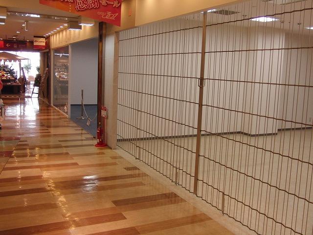 名古屋の下町の繁華街 大須商店街の再開発視察_f0141310_23543764.jpg