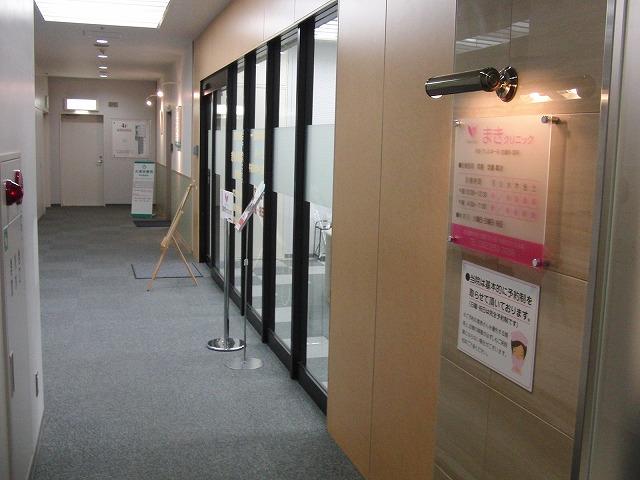名古屋の下町の繁華街 大須商店街の再開発視察_f0141310_2355461.jpg