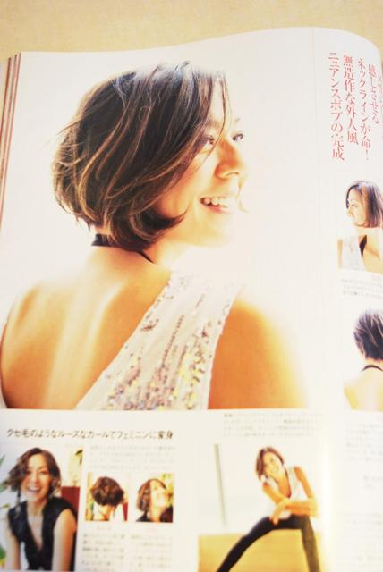 Rikaco ヘアスタイル , Coloring Picture for kids