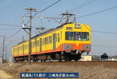 VOL,1281 『三岐鉄道 23列車』_e0040714_22171590.jpg