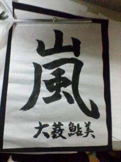 f0121819_63133.jpg