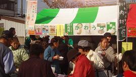 千葉県市原市かわうち物産展_d0003224_1714721.jpg