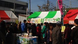 千葉県市原市かわうち物産展_d0003224_1715823.jpg