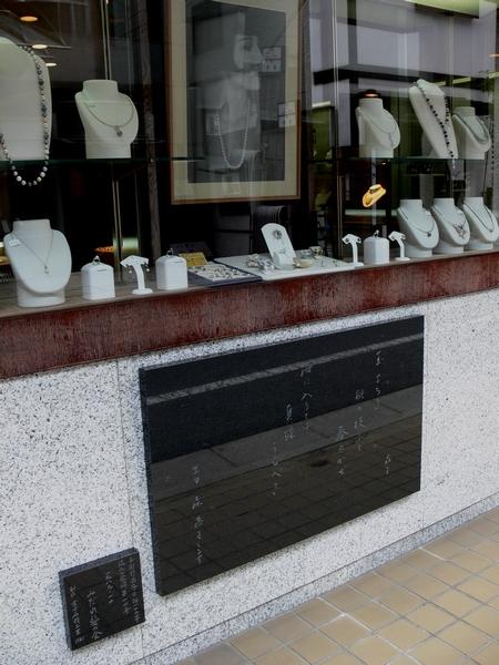 「京都・冬の旅・白川~新門前~祇園界隈」_d0133024_10151949.jpg