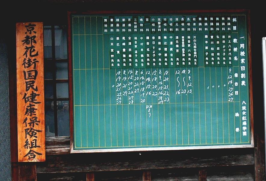 「京都・冬の旅・白川~新門前~祇園界隈」_d0133024_10275038.jpg