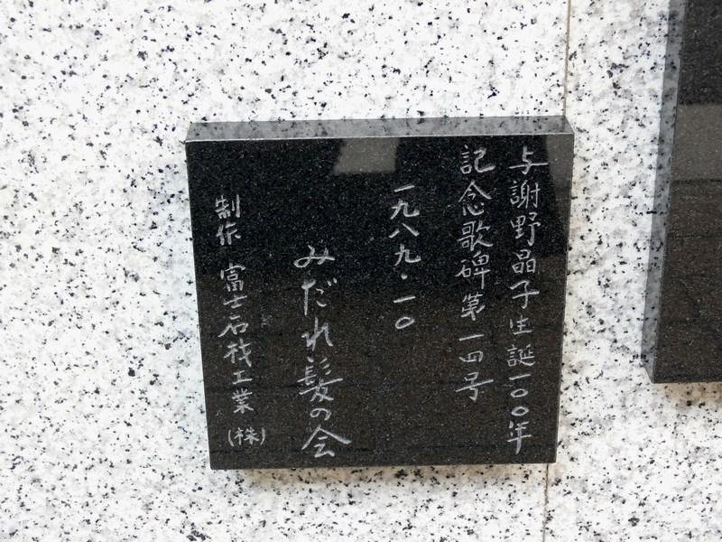 「京都・冬の旅・白川~新門前~祇園界隈」_d0133024_1031285.jpg