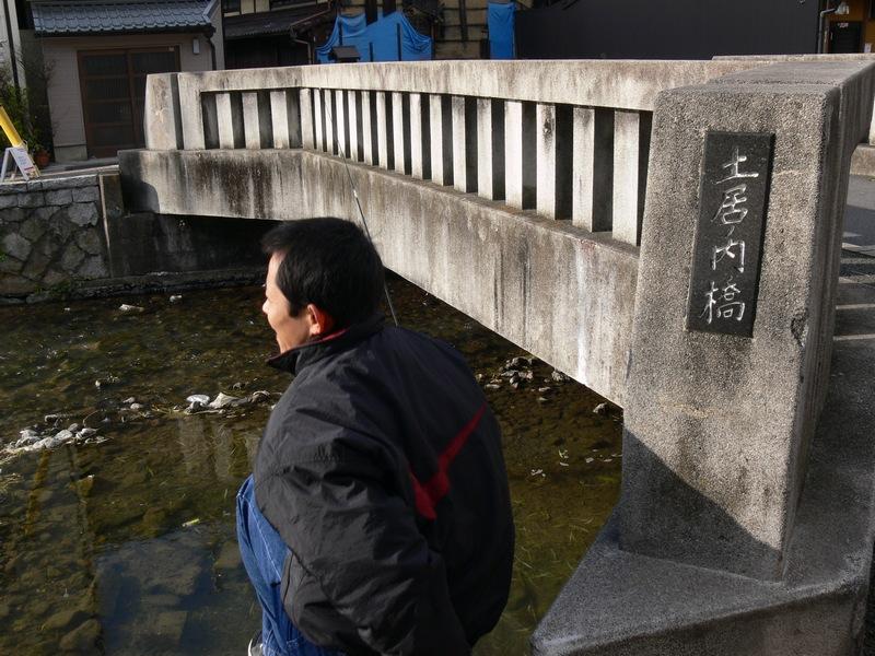 「京都・冬の旅・白川~新門前~祇園界隈」_d0133024_9515757.jpg