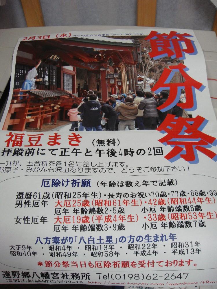 ポスター作成_c0111229_2003673.jpg