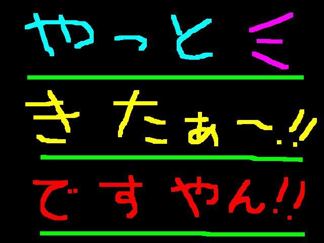 f0056935_20393464.jpg