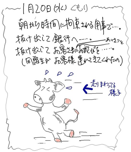 b0165336_2045070.jpg