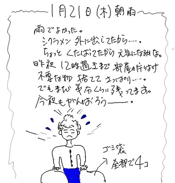 b0165336_2045147.jpg