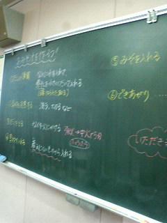 次女の授業参観へ_a0106637_15165444.jpg